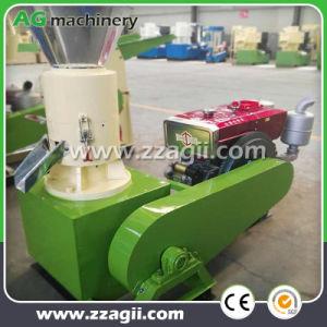 平らな安い価格のディーゼルモーターは木製の餌機械を停止する