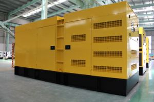 На заводе продавать 50квт/62,5 микрон ква Cummins генератор с Ce (GDC63)