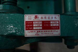 식용유를 위한 격판덮개 프레임 기름 필터 또는 기름 필터
