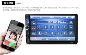 2DIN de Speler van de Radio van de auto MP5 met Bluetooth en Rearview Functie