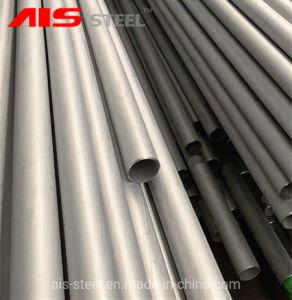 En acier inoxydable sans soudure laminés à froid Tube avec surface marinés