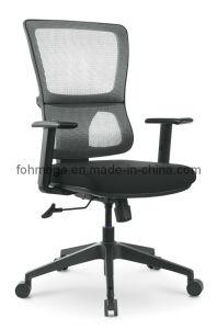 中国の供給の赤い網の事務員の椅子(FOH-X4P-5B)