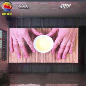 Píxel pequeño Picth interiores de 2mm plena pantalla LED de color