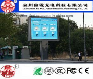 Piscina RGB Cor Integral P10 Módulo LED Comercial da tela de exibição da guia