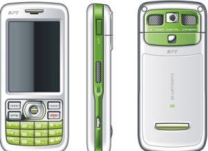 A tela de toque Telefone celular (KP888)