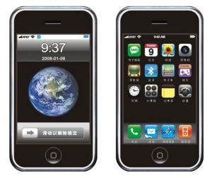 Doppel-SIM Einsatzbereitschaft Viererkabel-Band G-/M+ Bluetooth + Java-Handy (N88)