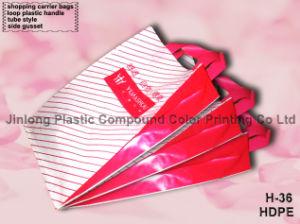 플라스틱 쇼핑 캐리어 가방
