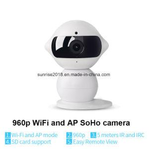 Begrenzte Ausgabe! Sicherheit drahtlose Onvif HauptP2p WiFi IPcctv-Kamera