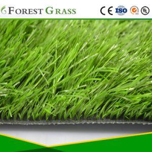 品質の総合的な草、サッカーのための人工的な草のカーペット