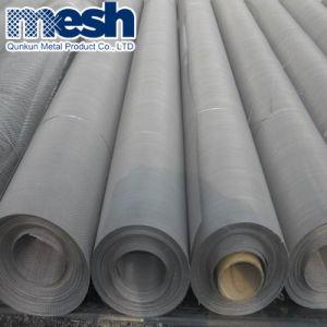 Высокое качество проволочной сетки из нержавеющей стали с низкой цене