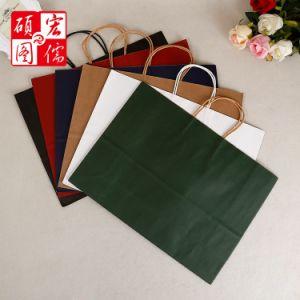 Papierbeutel für Geschenk-/Fertigkeit-Papierbeutel