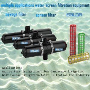 H는 앙금 물 망사형 화면 필터 또는 관개 스크린 물 여과 장비를 타자를 친다