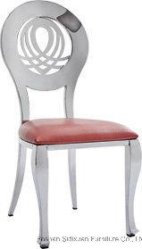 現代一義的なデザイナー食堂の丸背のホテルの肘のない小椅子