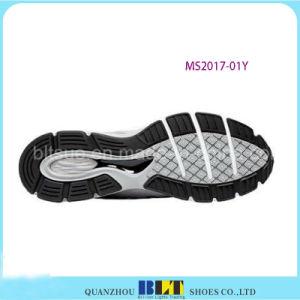 高品質の卸売のための連続したスポーツの靴