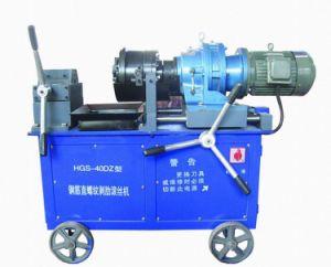 De Draad die van de Staaf van het staal Machine (hgs-40DZ) maken