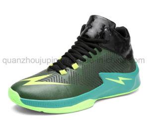 OEM耐久力のある歩きやすいPUのスポーツのトレーニングのバスケットボールの靴