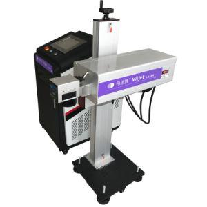 化粧品または包装袋レーザーのマーキング機械Printertwo棒コードのための紫外線レーザ・プリンタ