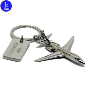 Avión de alta calidad Rectángulo de metal Llavero con logotipo en 3D de Metal Llavero Grabado láser