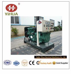 O melhor diesel chinês da venda Gen-Ajustou-se com motor de FAW (10KW-300KW)
