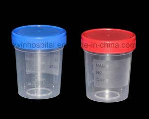 처분할 수 있는 PP 물자 병원 30ml/40ml/60ml/120ml 소변 콘테이너