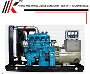 il generatore diesel 100kw della centrale elettrica diesel del generatore fa l'energia per il generatore del Van De Graaff