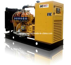 Natürliches Gas Generator/Generating Set (10kw-3500kw)