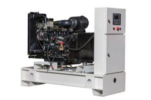 663kVA 530kwはタイプ電気開始のCumminsのディーゼル発電機セットを開く