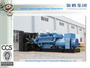 Наиболее высокого напряжения при послепродажном обслуживании морских дизельных генераторных установках S600