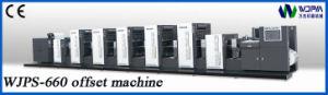 Web-Fed машинное оборудование печатание ярлыка смещения