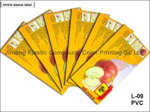 PVC 인쇄물 슬리브 라벨 수축
