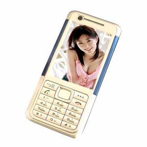 Doppel-SIM Handy (EA-K630i), Quadband