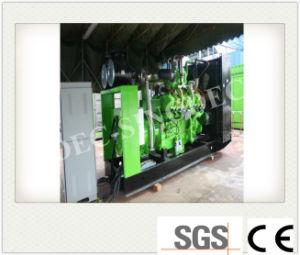 Три этапа низкое потребление энергии для добычи газа генераторной установки 400квт