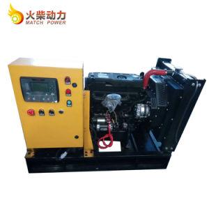 ホームのための小さい発電機、4シリンダー水冷却の10kwディーゼル発電機