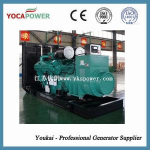 Industrial Workのための1000kVA Generator Diesel Yuchai Engine