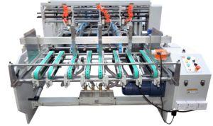 [إكسكس-1450ك] آليّة فعالية سرعة عادية يغضّن علبة ملا [غلوينغ] آلة