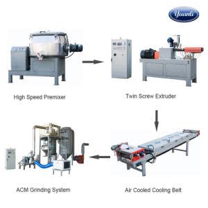 セリウムの粉のコーティングのための公認の高速化学混合機械