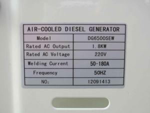 ディーゼル発電機(DG6500SEW)を溶接する6.5kw/186f Air-Cooledおよび無声