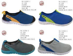 Numéro 51856 de sept Sport Stock Shoes de couleurs hommes et de Madame