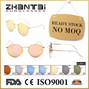 方法Male&Femaleの準備ができた在庫によって分極されるサングラス(CLX0012)