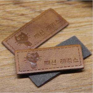 Relieve de la marca de alta calidad de la etiqueta de parches de cuero de PU