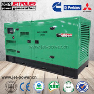Generatore diesel insonorizzato silenzioso di potere 90kw di Genset del baldacchino