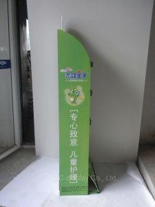 Banco di mostra diritto del prodotto del bambino del pavimento del supermercato