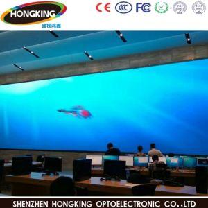 P2 haute définition pleine couleur écran LED Intérieur meilleur