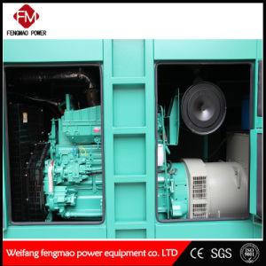 벙어리 300 Kw 디젤 엔진 발전기 세트 - 기준 80 dB