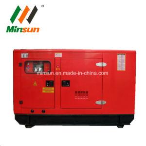 Cummins 100kwの発電機の価格南アフリカの市場のための三相125 KVAの発電機