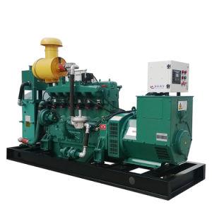 China Fornecedor 30-200kw conjunto gerador de biogás