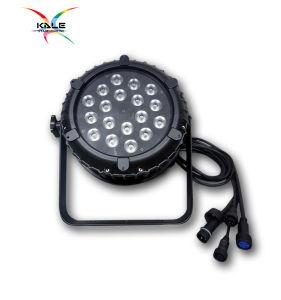 段階の軽いアルミニウム18PCSはLEDの同価4in1 RGBWの同価64 LEDを防水する