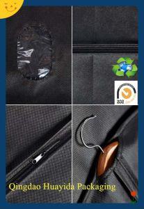 [رسكلبل] غير يحاك دعوى حقيبة لباس داخليّ يعبّئ دعوى يعبّئ حقيبة