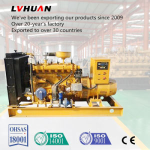 30квт известных торговых марок для генераторных установок для получения биогаза