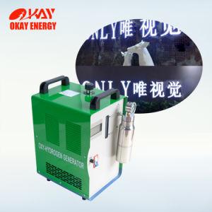 Best Selling Micro Portable Oh100 Chama Hho Máquina de polimento de Borda de acrílico